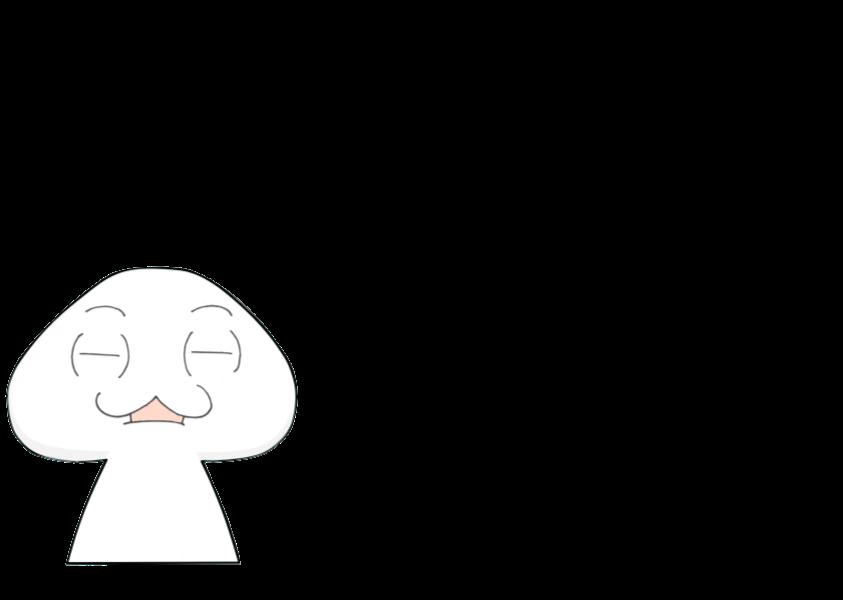 f:id:yousoku:20170420235848p:plain