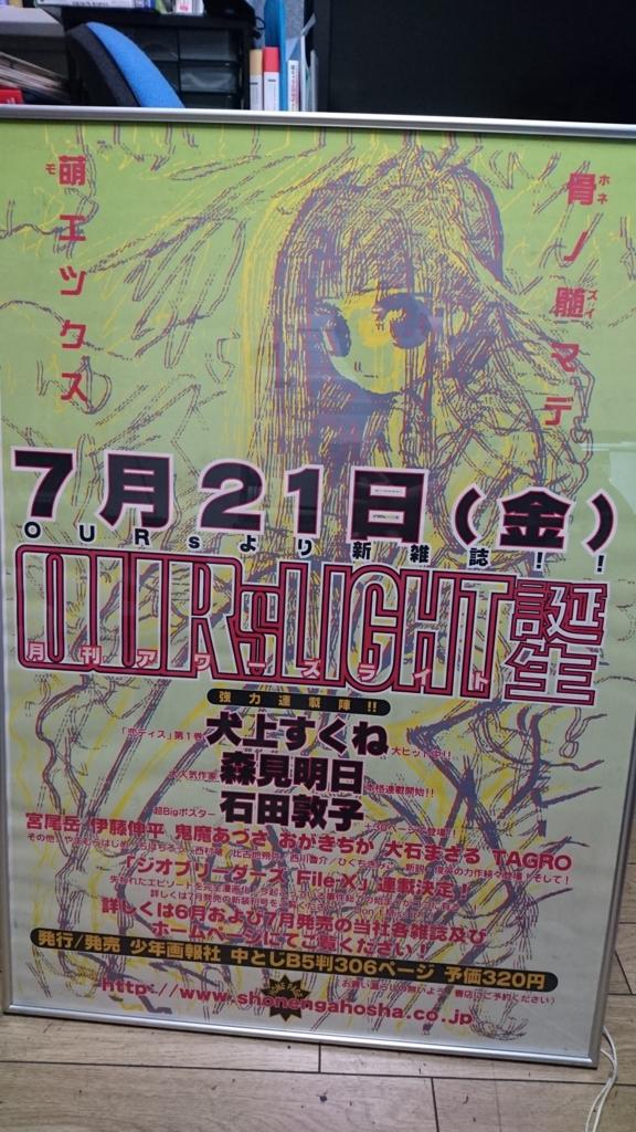 f:id:yousugitani:20160721131824j:plain