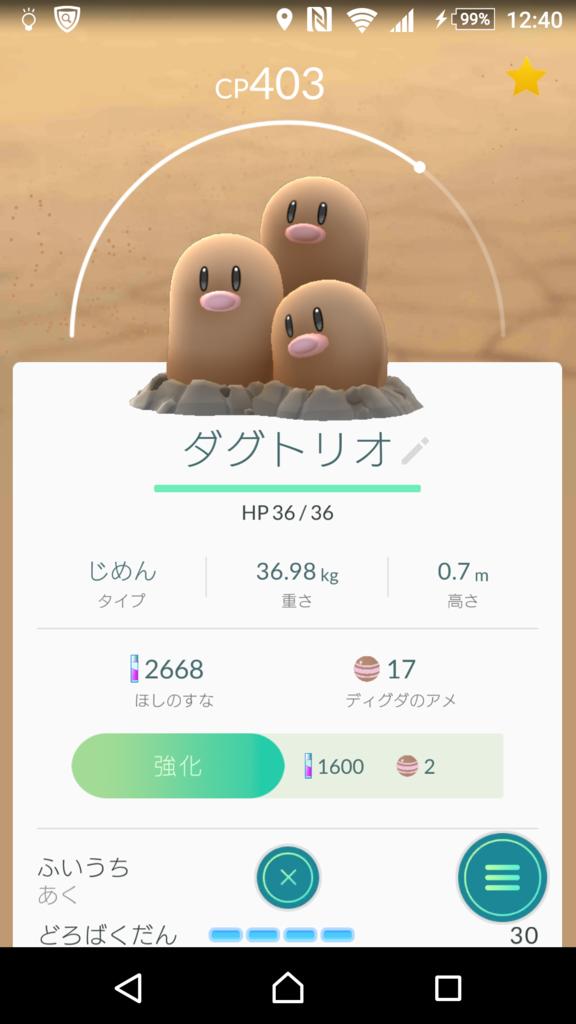 f:id:yousugitani:20160804124316p:plain