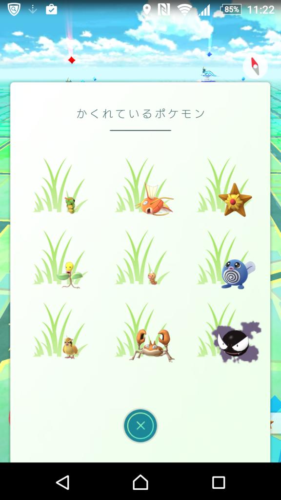 f:id:yousugitani:20160809113545p:plain