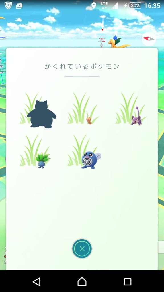 f:id:yousugitani:20160920183251p:plain