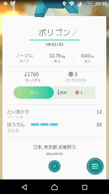 f:id:yousugitani:20160924204527j:image