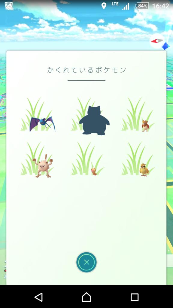 f:id:yousugitani:20160930124304p:plain