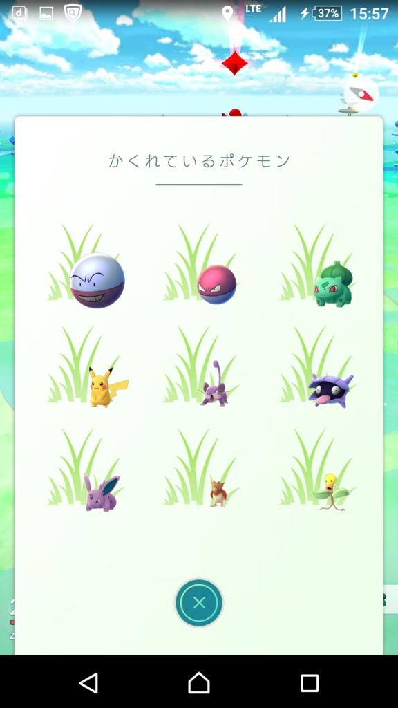 f:id:yousugitani:20161005201208p:plain