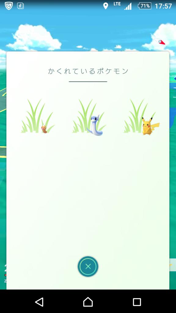 f:id:yousugitani:20161019215017p:plain