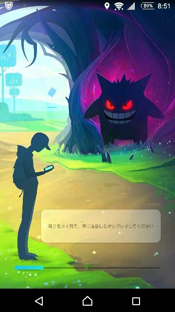 f:id:yousugitani:20161026085523j:image