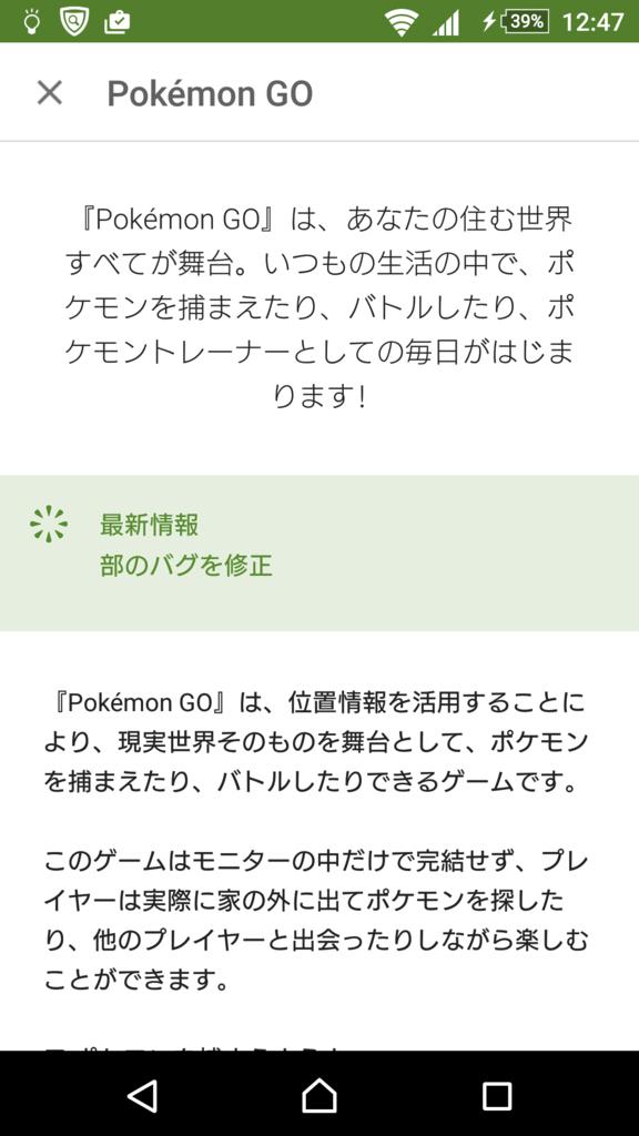 f:id:yousugitani:20161026125000p:plain