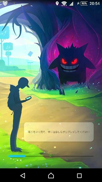 f:id:yousugitani:20161104210019j:image