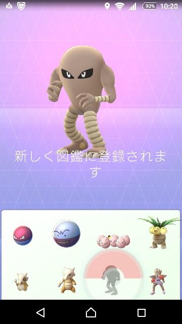 f:id:yousugitani:20161105102818j:image