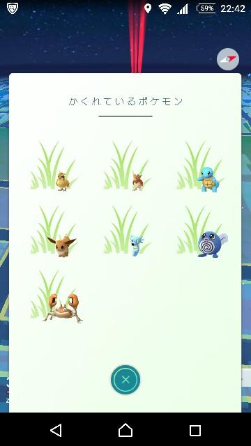 f:id:yousugitani:20161114224556j:image