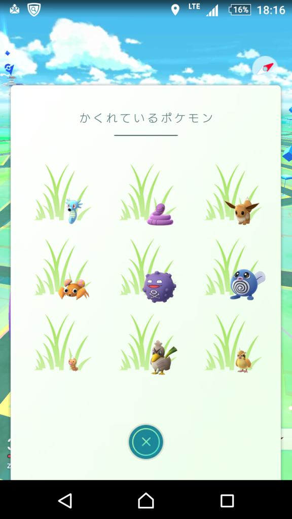 f:id:yousugitani:20161116193539p:plain