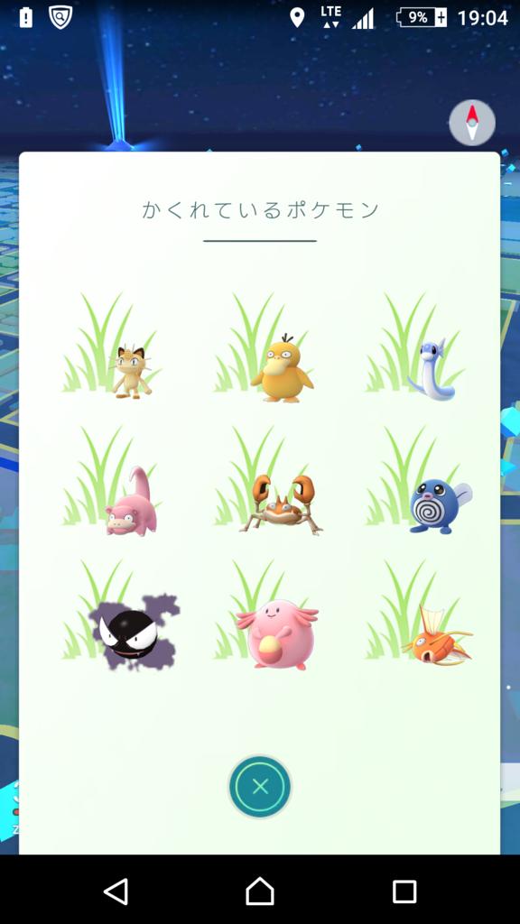 f:id:yousugitani:20161116193555p:plain