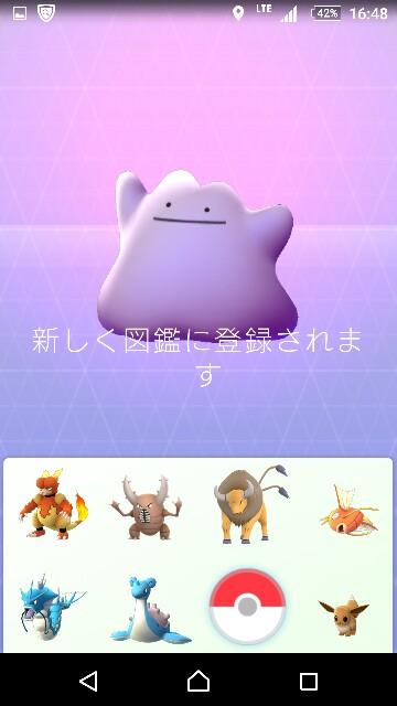 f:id:yousugitani:20161126171146j:image