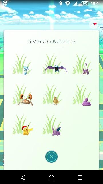 f:id:yousugitani:20161213104659j:image