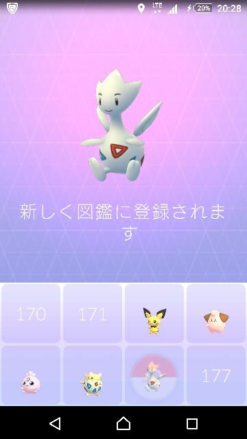 f:id:yousugitani:20161231223154j:image