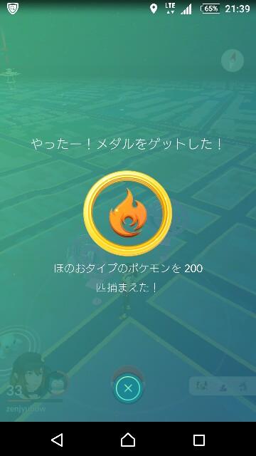 f:id:yousugitani:20170103011647j:image