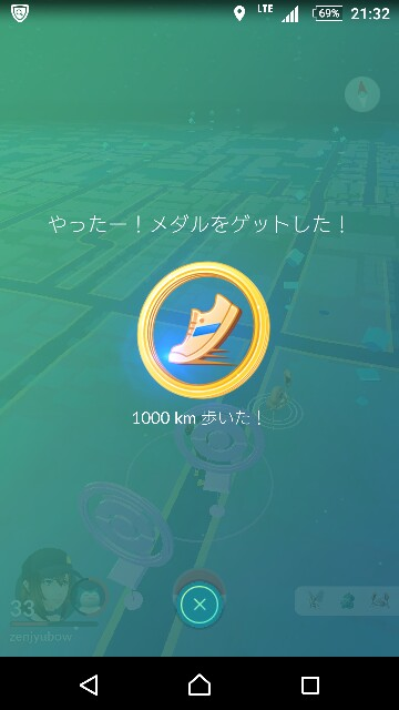 f:id:yousugitani:20170103011832j:image