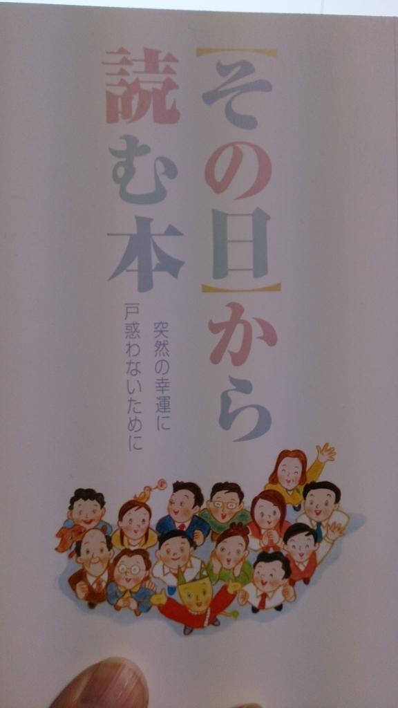 f:id:yousugitani:20170209223103j:plain