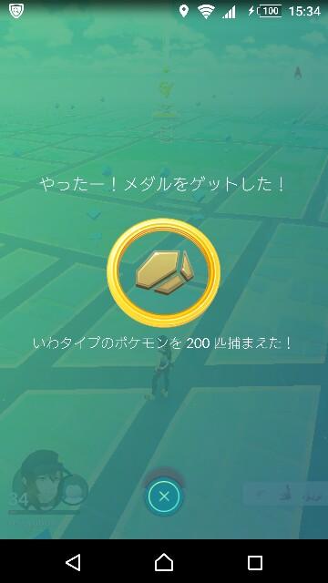 f:id:yousugitani:20170211153448j:image