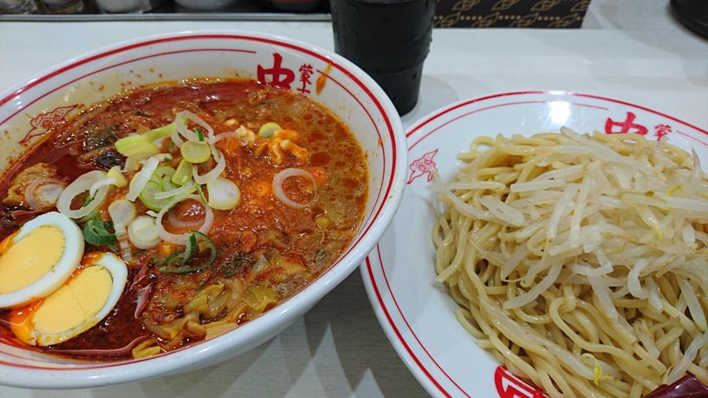 f:id:yousugitani:20170215192748j:plain