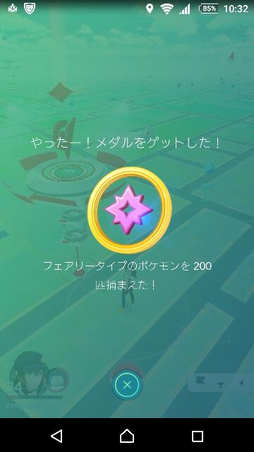 f:id:yousugitani:20170217105815j:image