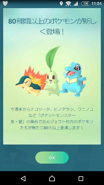 f:id:yousugitani:20170218110744j:plain