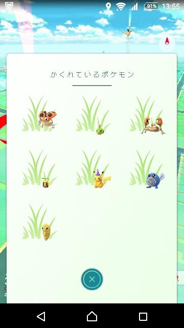 f:id:yousugitani:20170227141504j:image