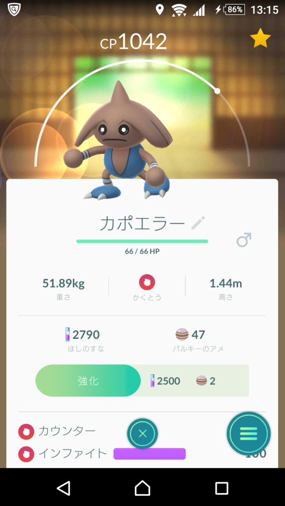 f:id:yousugitani:20170303131958p:plain
