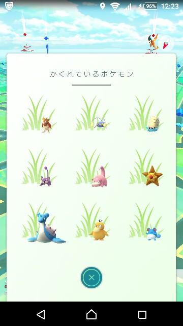 f:id:yousugitani:20170329125247j:image