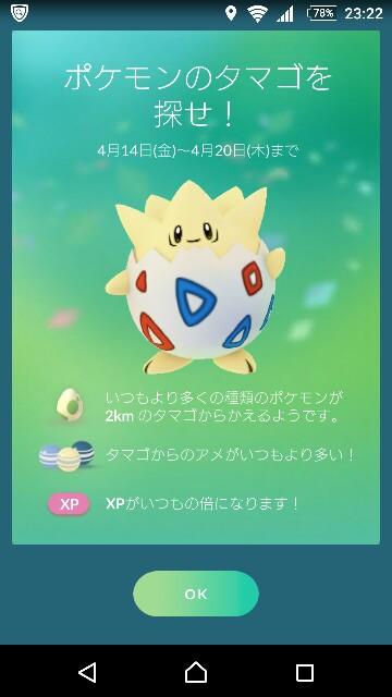 f:id:yousugitani:20170415232258j:image