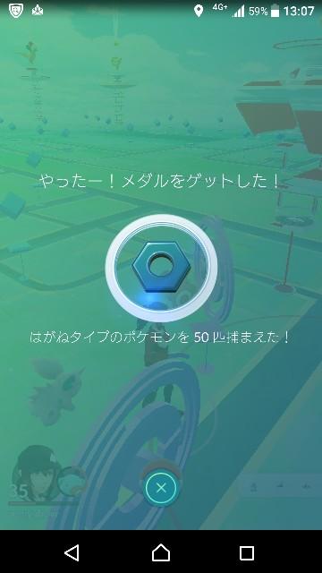 f:id:yousugitani:20170505132423j:image