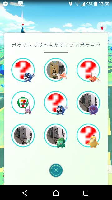 f:id:yousugitani:20170506133437j:image