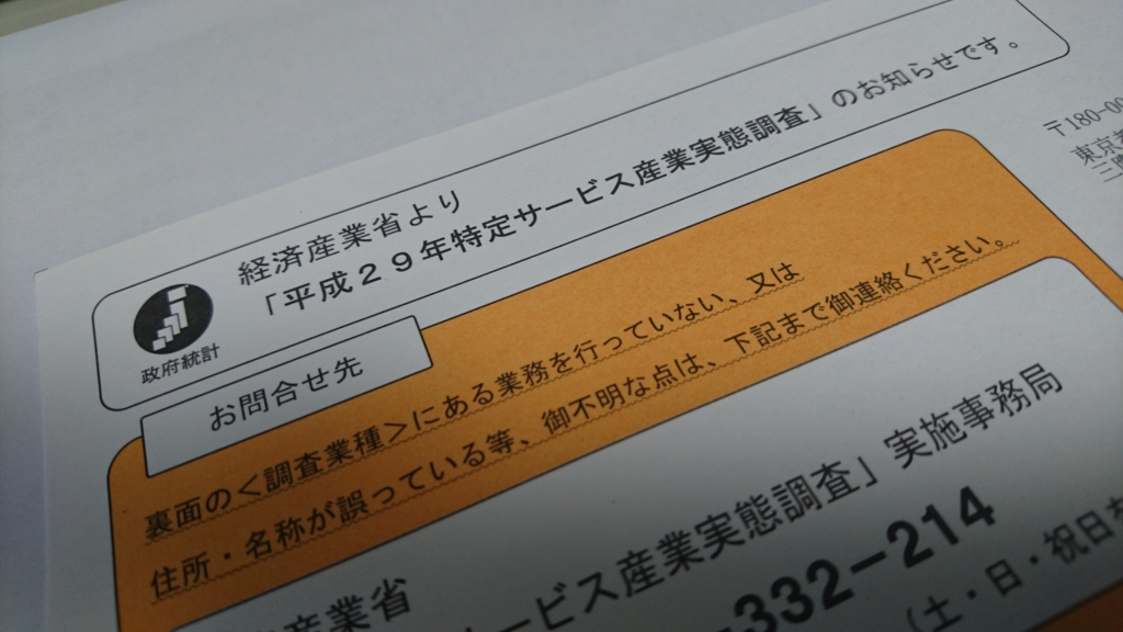 f:id:yousugitani:20170511162012j:plain