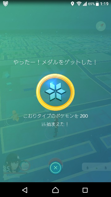 f:id:yousugitani:20170622014446j:image