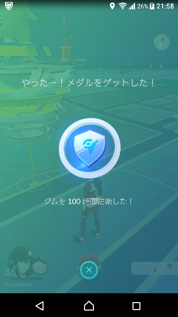 f:id:yousugitani:20170628221501j:image