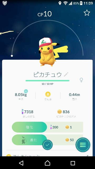 f:id:yousugitani:20170707111208j:image