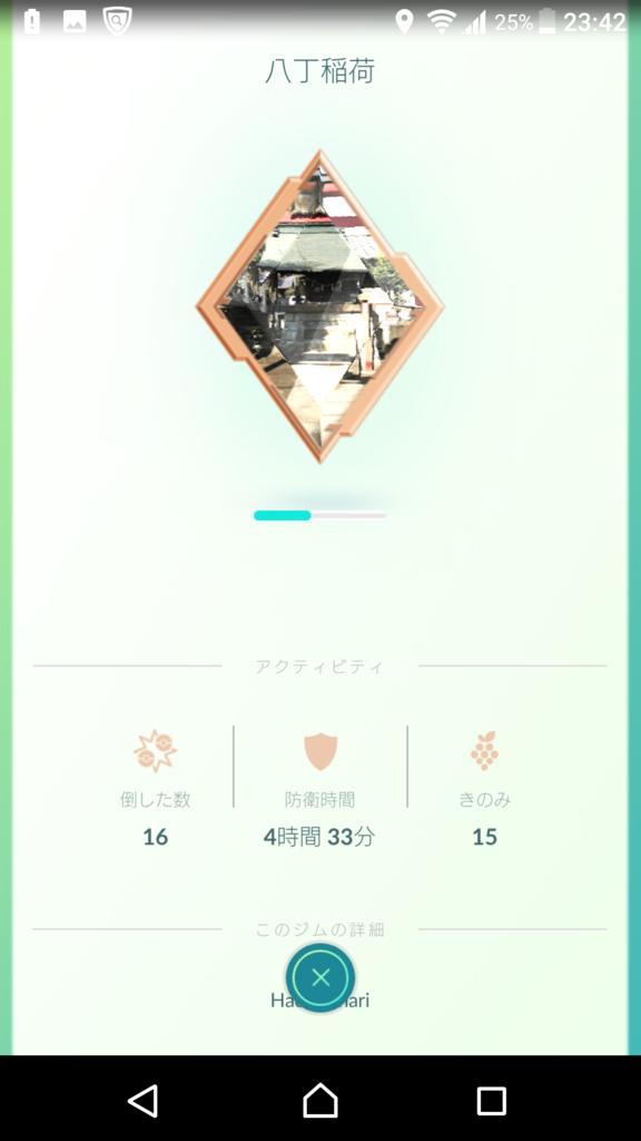 f:id:yousugitani:20170712142025p:plain