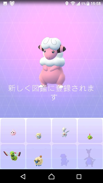 f:id:yousugitani:20170715003721j:image