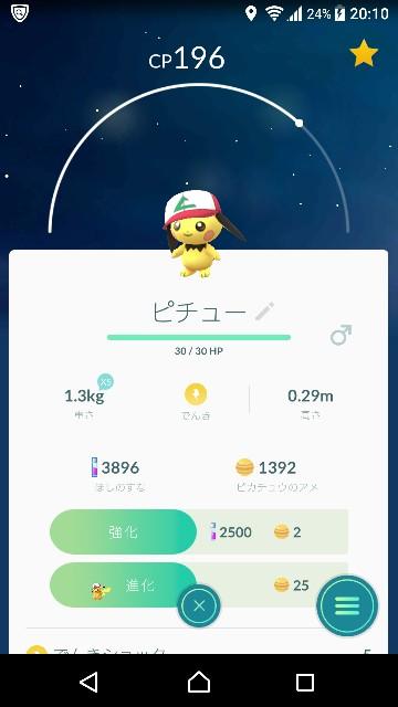 f:id:yousugitani:20170726205148j:image