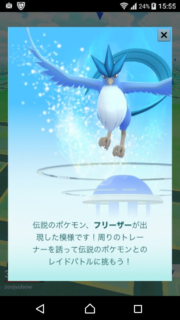 f:id:yousugitani:20170728155544j:plain