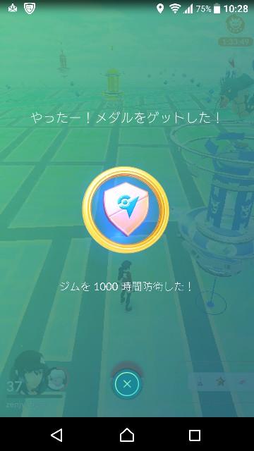 f:id:yousugitani:20170801103252j:image
