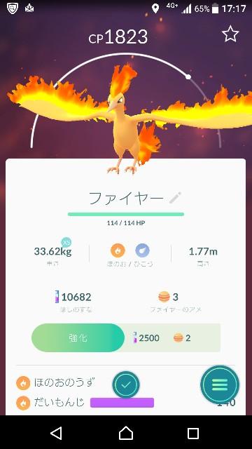 f:id:yousugitani:20170802180907j:image