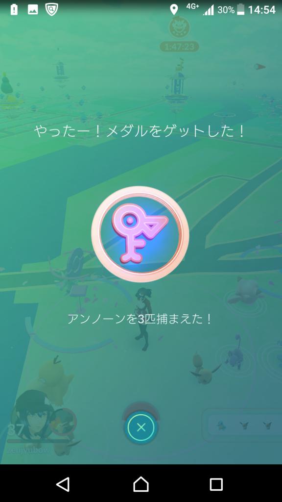 f:id:yousugitani:20170809200002p:plain