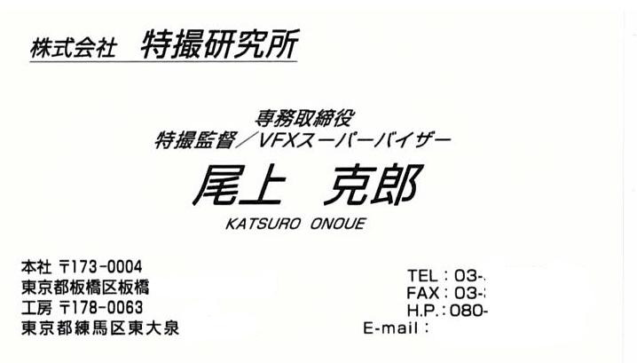 f:id:yousugitani:20170817135507j:plain