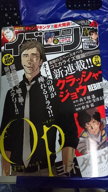 f:id:yousugitani:20170912140052j:image