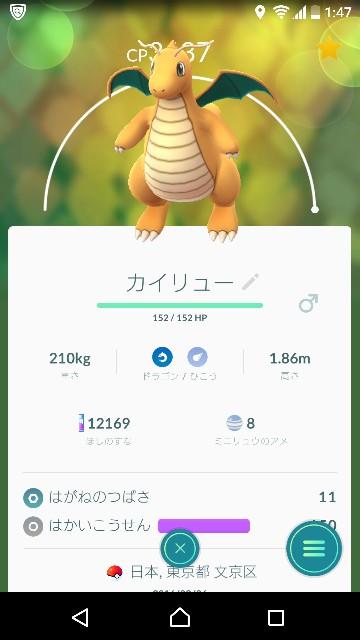 f:id:yousugitani:20170924015230j:image