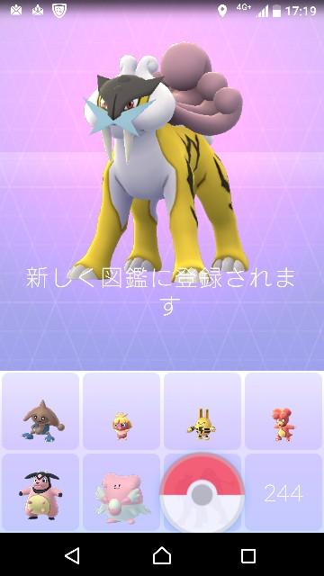 f:id:yousugitani:20171001234723j:image
