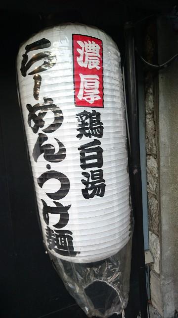 f:id:yousugitani:20171003193929j:image