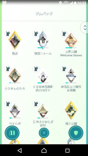 f:id:yousugitani:20171005174059j:image