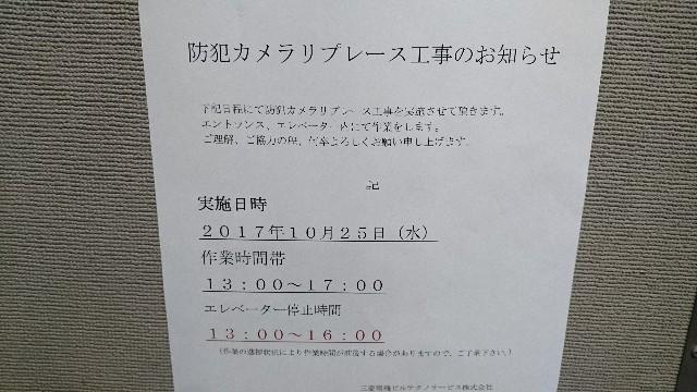 f:id:yousugitani:20171015191448j:image